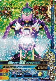 Kamen Rider ryugen 1 1-009-SR