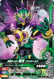 Kamen Rider ryugen 1 1-010-R