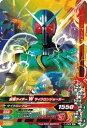 ガンバライジング1弾/1-049-CP 仮面ライダーW(ダブル  サイ...