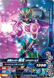 Kamen Rider ryugen 2 2-010 N