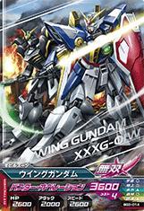 Gundam Wing Toys G2 BG2-014 R