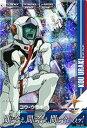 ガンダムトライエイジ/鉄血の4弾/TK4-045 コウ・ウラキ M