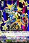 ヴァンガード BT02/018 マジシャンガールキララ RR 竜魂乱舞