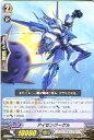 フルアヘッドで買える「カードファイト!! ヴァンガード/BT04/073 アイゼンクーゲル」の画像です。価格は20円になります。