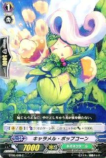 ヴァンガード BT05/045 キャラメル・ポップコーン C 双剣覚醒