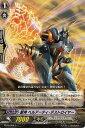 カードファイト!!ヴァンガード/BT10/090 獣神 ヘルアーティ・デストロイヤー C