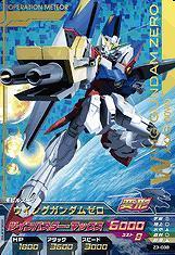 Gundam Wing Toys 3 Z3-038 PR