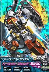 トレーディングカード・テレカ, トレーディングカード  4 Z4-008 M
