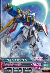 Gundam Wing Toys 3 B3-020 C
