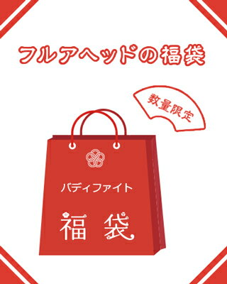 【楽天スーパーSALE】バディファイト福袋3000円お一人様1点まで