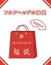 【楽天スーパーSALE】ガンバライジング福袋 5000円 お...