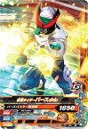 ガンバライジング BS1-031 仮面ライダーバース(伊達) N