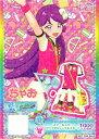 フルアヘッドで買える「キラッとプリ☆チャン P-S-070 スクールスターピンクポロシャツ&スカート R」の画像です。価格は70円になります。
