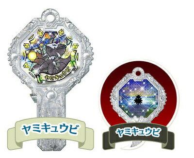 妖怪アークK4〜お宝いっぱい!集まれ宝玉妖怪!〜 ヤミキュウビ【銀】【レア】