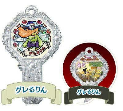 妖怪アークK4〜お宝いっぱい!集まれ宝玉妖怪!〜 グレるりん【銀】【ノーマル】
