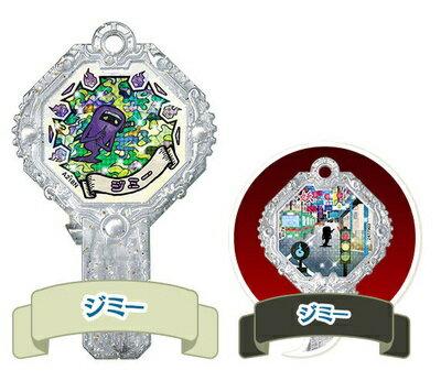 妖怪アークK4〜お宝いっぱい!集まれ宝玉妖怪!〜 ジミー【銀】【ノーマル】