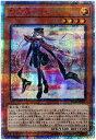 遊戯王 第10期 11弾 IGAS-JP020 閃刀姫-ロゼ【20thシークレットレア】