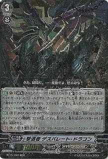 トレーディングカード・テレカ, トレーディングカード  BT15001 RRR