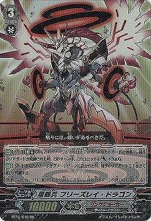 トレーディングカード・テレカ, トレーディングカード  BT15016 RR