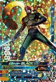 ガンバライジング3弾 3-037 仮面ライダーBLACK RX LREX