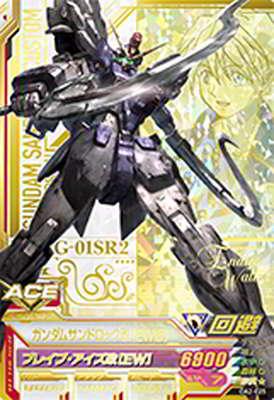 トレーディングカード・テレカ, トレーディングカード  OA2-025 EW P