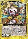 フルアヘッドで買える「Z X-ゼクス- B25-040 噂の疾足猫メインクーン N」の画像です。価格は20円になります。