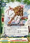 バディファイト/S-UB02-0012 礼拝の神楽鈴【ガチレア】