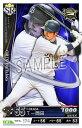 ベースボールコレクション 201902-B055 T-岡田 SR