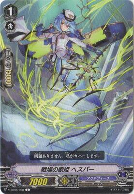 トレーディングカード・テレカ, トレーディングカード  V-EB08058 C My Glorious Justice