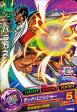 ドラゴンボールヒーローズGDM10弾/HGD10-21 パラガス C