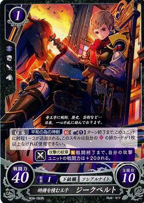 トレーディングカード・テレカ, トレーディングカード B06-083 N