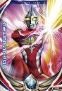 ウルトラマンフュージョンファイト2弾 2-041 ウルトラマンマックス N