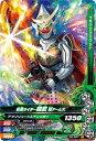 ガンバライジングナイスドライブ第2弾/D2弾/D2-047 仮面ライダー鎧武 極アームズ N