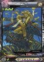ロードオブヴァーミリオン 魔種【LOV3.3】-015 C フッキ