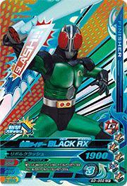 トレーディングカード・テレカ, トレーディングカード  3 G3-058 BLACK RX CP