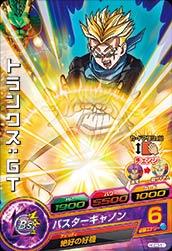 ドラゴンボールヒーローズGDM03弾/HGD3-51 トランクス:GT C