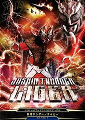 キングオブプロレスリング第15弾/BT15-002/RRR/獣神サンダー・ライガー/怒りの獣神