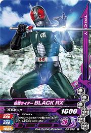 トレーディングカード・テレカ, トレーディングカード 3 D3 D3-040 BLACK RX R