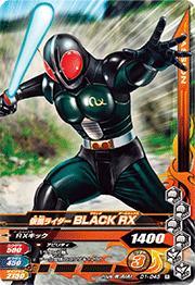 トレーディングカード・テレカ, トレーディングカード 1 D1 D1-045 BLACK RX R