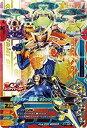 ガンバライジングナイスドライブ第1弾 D1弾 D1-051 仮面ライダー鎧武 オレンジアームズ 極アームズ CP