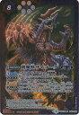 バトルスピリッツ/コラボブースター【ウルトラ怪獣超決戦】/BSC24-012 閻魔獣ザイゴーグ M