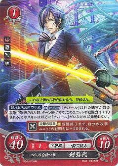 トレーディングカード・テレカ, トレーディングカード B04-015 HN