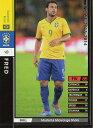 WCCF 13-14 301 ブラジル代表 フレッジ
