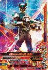 ガンバライジング バッチリカイガン2弾 K2-029 仮面ライダーバース(後藤) SR