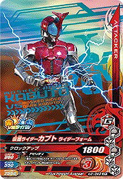 ガンバライジング バッチリカイガン2弾 K2-049 仮面ライダーカブト ライダーフォーム VR