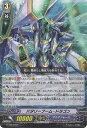 フルアヘッドで買える「カードファイト!! ヴァンガードG/G-TD04/004 バタリーブーム・ドラゴン」の画像です。価格は20円になります。