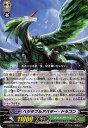 フルアヘッドで買える「カードファイト!! ヴァンガードG/G-BT02/093 ベジタブルアバター・ドラゴン C」の画像です。価格は20円になります。