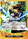 ファイアーエムブレム0/ブースターパック第8弾/B08-057 HN 地を駆ける流星 スカサハ