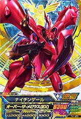 ガンダムトライエイジ/鉄血の1弾/TK1-075ナイチンゲールSEC