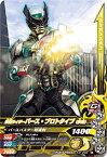 ガンバライジング バッチリカイガン3弾 K3-038 仮面ライダーバース・プロトタイプ(伊達) N